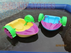 Kids Hand Paddle Boat